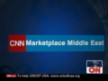 2010 | Marketplace Middle East