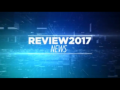 2017 | Review 2017: News