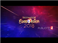 France 2 : Jingle Pub (fin) Destination Eurovision 2018 (2018)