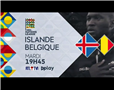 RTL-TVI : Bande annonce UEFA Nations League (2018)